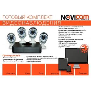NOVIcam AK14W (ver.471) - готовый комплект