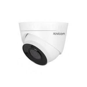 PRO 22 купольная уличная IP видеокамера 2 Мп