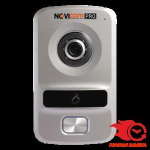 NOVIcam IP PRO ND11W