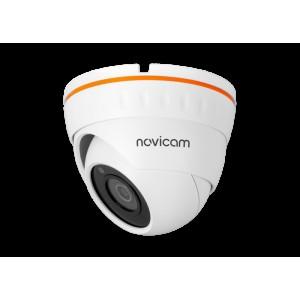 BASIC 22 купольная уличная IP видеокамера 2 Мп