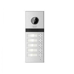 CTV-D5Multi Вызывная панель на 5 абонентов