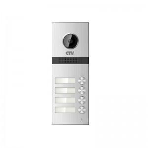 CTV-D4Multi Вызывная панель на 4 абонента