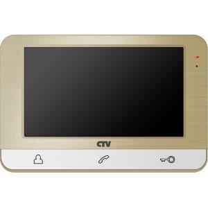 Монитор видеодомофона CTV-M1703 с детекцией движения